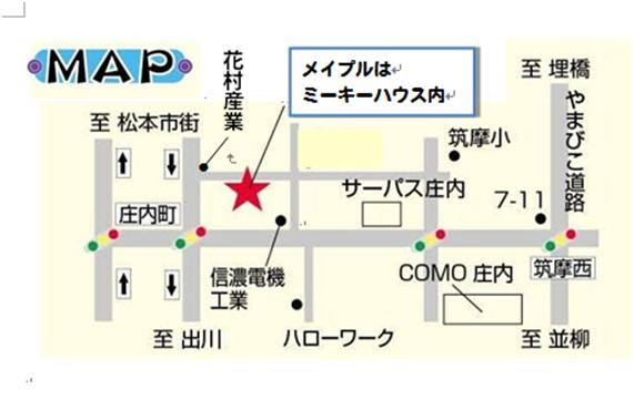 地図 Map to Maple Kids English