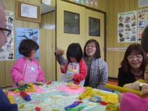 Craft Room Photo 1