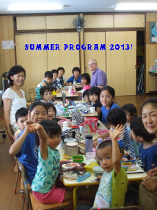 summer program